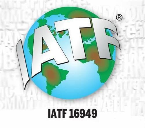 雷竞技官网科技顺利通过IATF16949质量管理体系第1次监督现场审核
