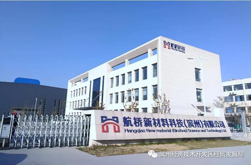 雷竞技官网科技成功获批2020年省级工程研究中心