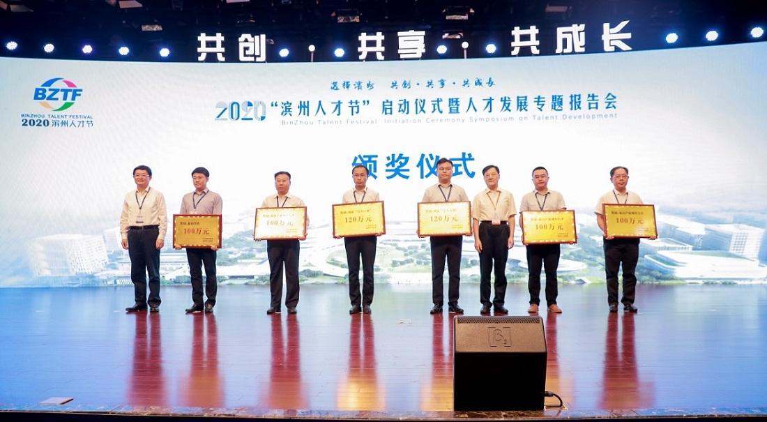 雷竞技官网科技总经理何振波在雷竞技App最新版市首届人才节上接受表彰