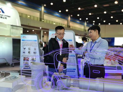 雷竞技官网科技参加2020国际汽车轻量化大会